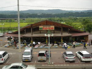 Cherry Center (farmers' market), Nambu, Japan