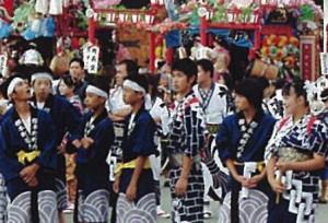 Nambu Autumn Festival