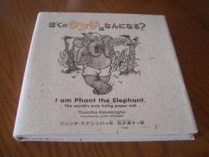 <Picture book>