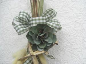 Eucalyptus Leave Flower
