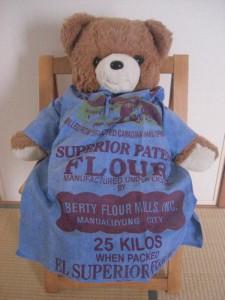 Bobby's Shirt