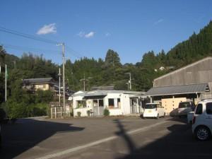 Eco Asu Umaji