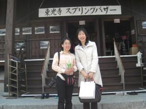 Kaori (left) and My Mom