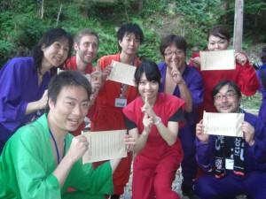 25_Ninja Certificate