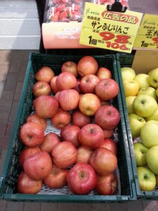 Fuji Apple in a supermarket near my apartment in Funabashi (98 yen / one)